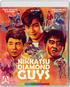 Nikkatsu Diamond Guys: Vol 1 (Blu-ray)