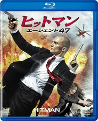 Hitman Agent 47 Full Movie In Hindi Dubbed Free 60 Adobe Acrobat 9