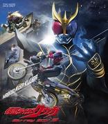 Kamen Rider Kuuga Blu‐ray BOX 1 Blu-ray (Japan)