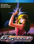 Goshogun: The Time Etranger (Blu-ray)