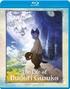 The Life of Budori Gusuko (Blu-ray)