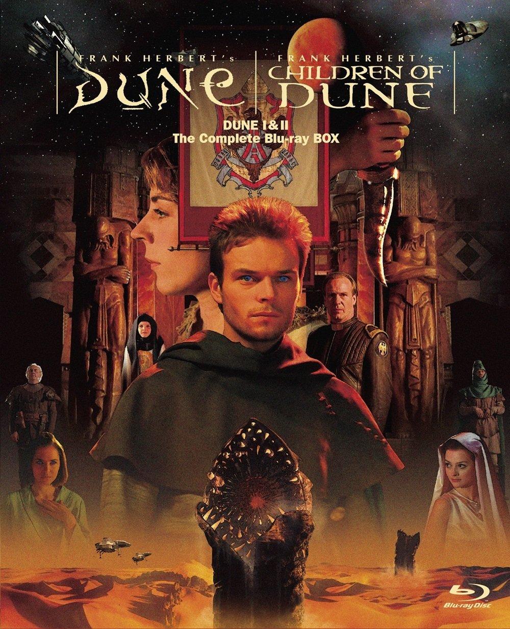 dune miniseries blu ray review