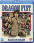 Dragon Fist (Blu-ray)