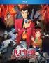 Lupin III: Blood Seal of the Eternal Mermaid (Blu-ray)