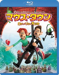 Flushed Away 2006 Coming To Blu Ray In 2019 Blu Ray Forum