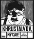 Khrustalyov, My Car! (Blu-ray)