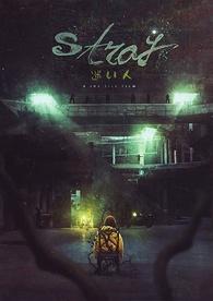 Stray (Blu-ray) Temporary cover art
