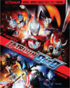 Ultraman Geed (Blu-ray)