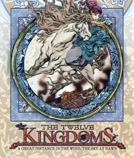 The Twelve Kingdoms: Part 3: A Great Distance in the Wind