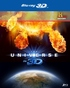 The Universe in 3D (Blu-ray)