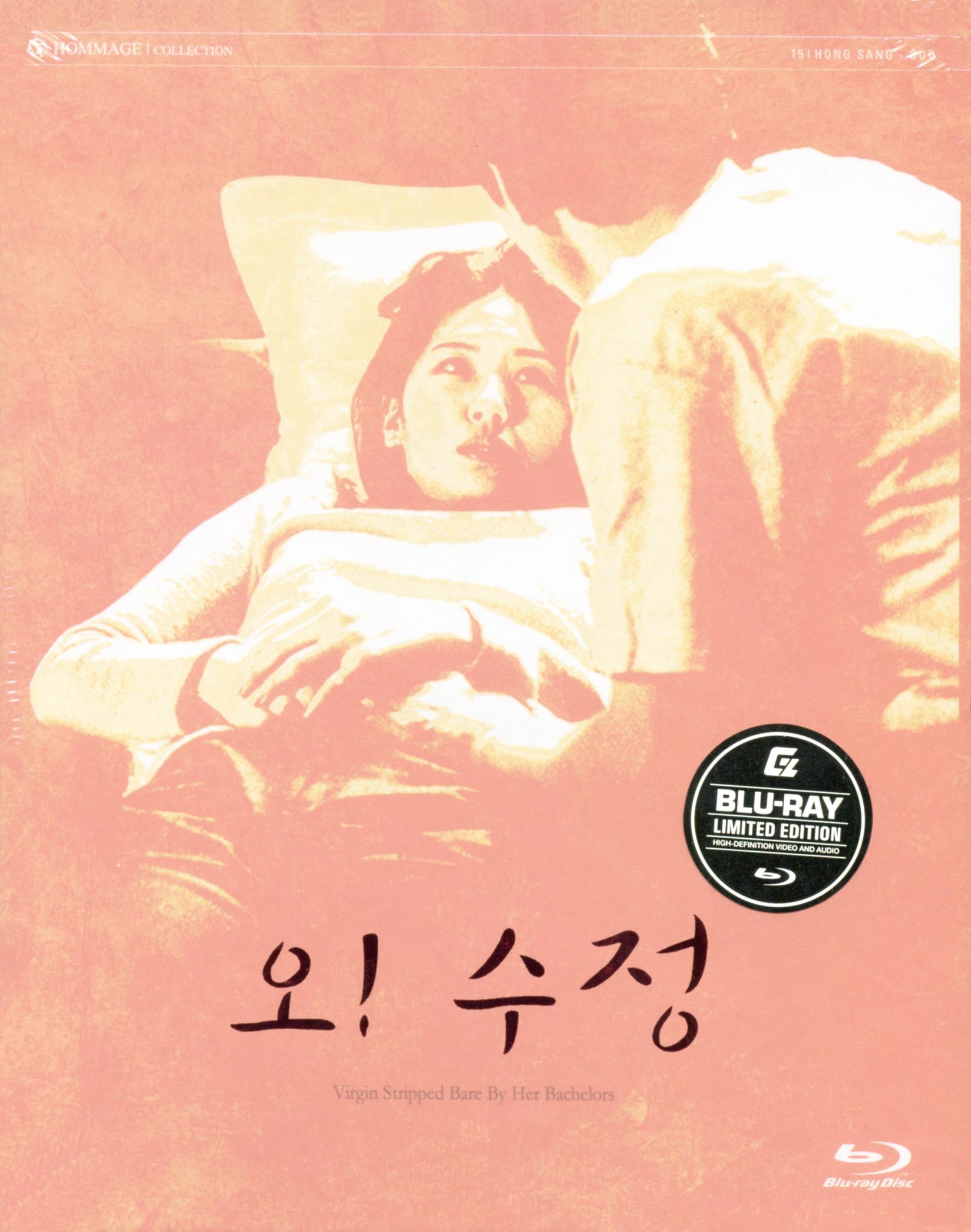 Adult free korean movie xxx