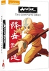 Avatar: The Last Airbender - The Complete Series (DVD)