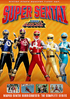 Ninpuu Sentai Hurricaneger: The Complete Series (DVD)