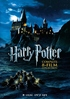 Harry Potter: The Complete 8-Film Collection (DVD)