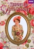 Keeping Up Appearances: The Complete Series (DVD)