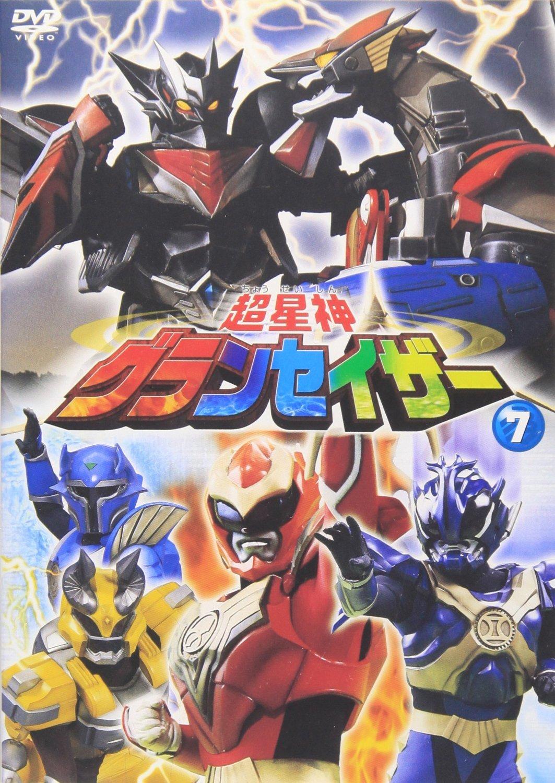Chouseishin Gransazer - Volume 7 DVD (Japan)