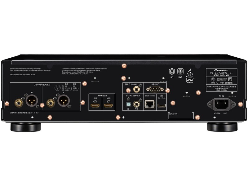 Pioneer BDP-LX88-S Blu-ray Disc Player Driver