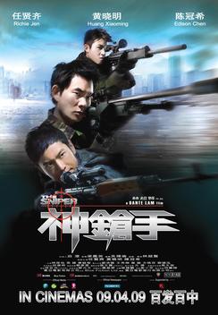 raid movie torrentcounter