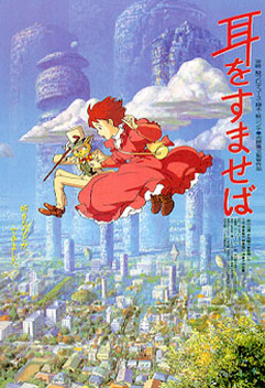 Disney The Secret World of Arrietty Ghibli Movie Art Picture Poster 24X36 New