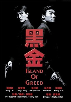 Image result for island of greed